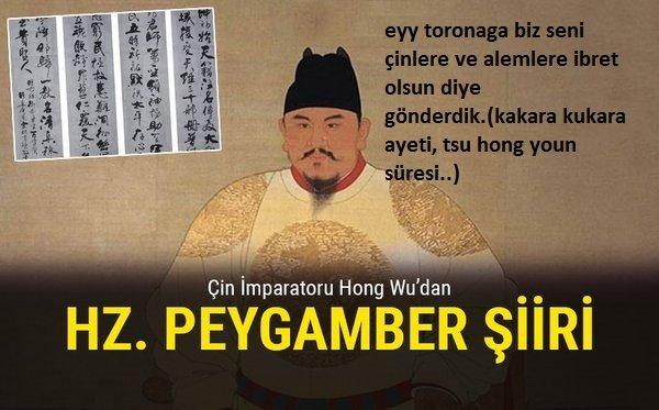 çin_imparatoru.jpg